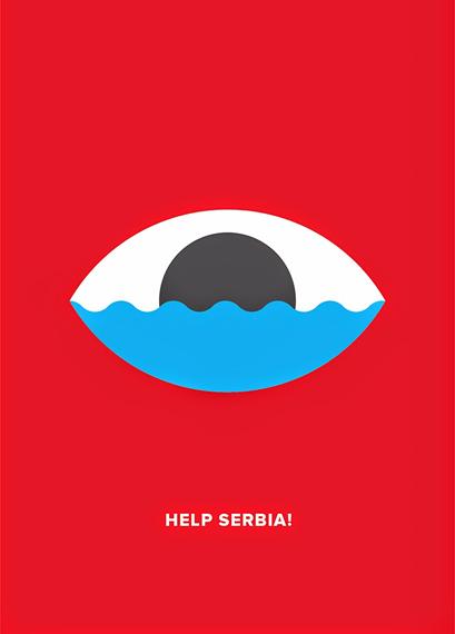 HELP-SERBIA_Nenad-Dickov_tearingflood