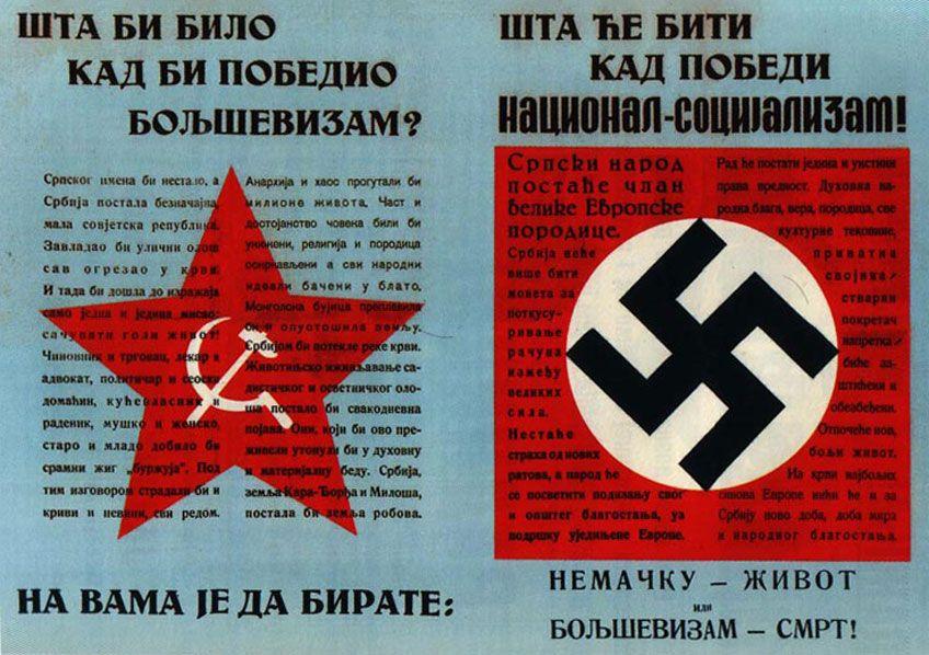 propaganda15