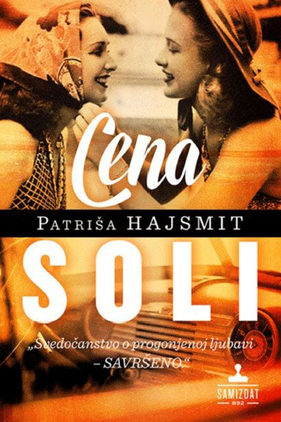 Cena-soli-Patrisa-Hajsmit_slika_XL_24901261