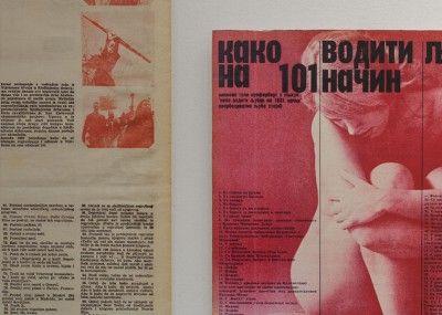 jugoslovensko-cover