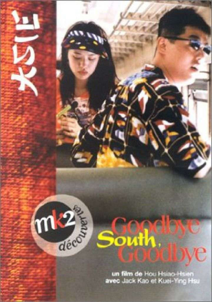 Goodbye-South-Goodbye_poster_goldposter_com_2