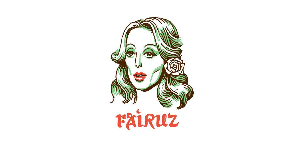 fairuz2