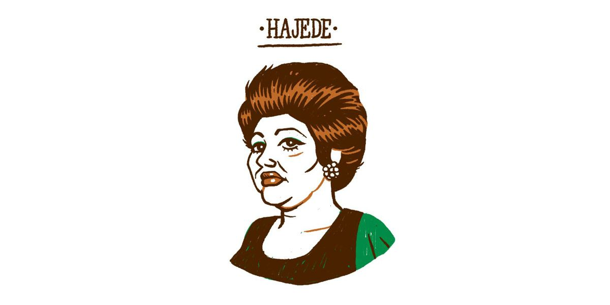 hayedeh2