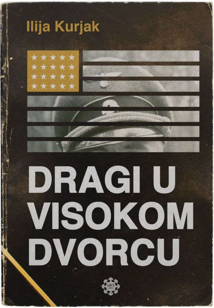DRAGI-bigz